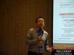 Shang Hsiu Koo - CFO of Jiayuan at the 2015 Asia and China Online Dating Industry Conference in China